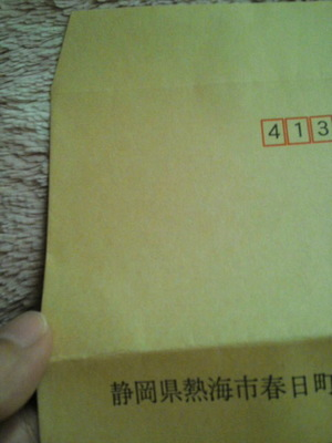 mini_130811_07550001.jpg